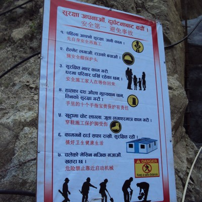 Information at Construction Area
